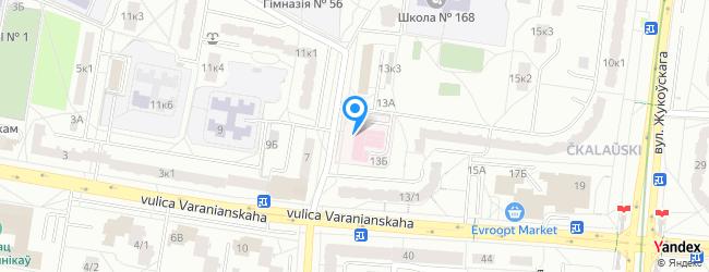 3rd central district clinical polyclinic of Kastryčnicki district of Minsk