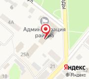 Собрание депутатов Печорского района