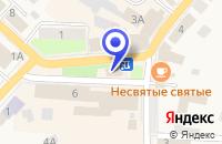Схема проезда до компании МАГАЗИН ФОТОТОВАРОВ КОДАК в Печорах