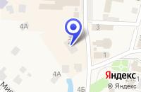 Схема проезда до компании МДОУ ДЕТСКИЙ САД ДРУЖБА в Печорах