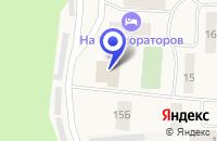 Схема проезда до компании СТРОИТЕЛЬНАЯ ФИРМА ТАЛИОН в Печорах