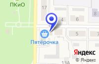Схема проезда до компании РЕМОНТНО-СТРОИТЕЛЬНАЯ ФИРМА ВОДОКАНАЛ в Сланцах