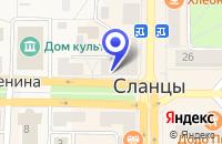 Схема проезда до компании АГЕНТСТВО НЕДВИЖИМОСТИ ИКАР в Сланцах