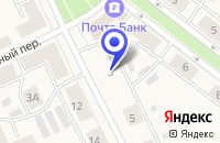 Схема проезда до компании СЛАНЦЕВСКИЙ ДОМ ДЕТСКОГО ТВОРЧЕСТВА в Сланцах