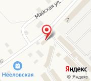 Стройбаза Нееловская