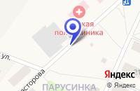Схема проезда до компании ПРОИЗВОДСТВЕННАЯ ФИРМА АИН в Ивангороде