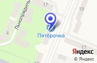 Схема проезда до компании АПТЕКА ФАРМАДОМ в Ивангороде