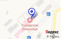 Схема проезда до компании ТЕРРИТОРИАЛЬНОЕ МЕДИЦИНСКОЕ ОБЪЕДИНЕНИЕ в Ивангороде