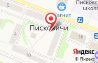 Схема проезда до компании ЖКУ №1 д. Писковичи в Писковичах