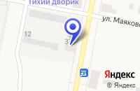 Схема проезда до компании ТЕЛЕРАДИОКОМПАНИЯ ИНТЕЛЕКОМЦЕНТР в Ивангороде