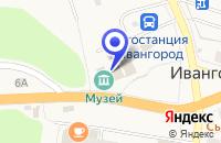 Схема проезда до компании ТАМОЖЕННЫЙ ПОСТ МАПП ИВАНГОРОД в Ивангороде