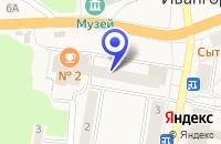 Схема проезда до компании АПТЕКА ДОБРЫЙ ДОКТОР в Ивангороде