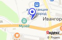 Схема проезда до компании РЕСО ГАРАНТИЯ в Ивангороде
