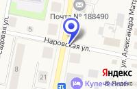 Схема проезда до компании СУ № 323 в Ивангороде