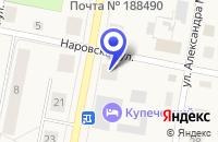 Схема проезда до компании АВАРИЙНАЯ СЛУЖБА ТЕПЛОВЫЕ СЕТИ в Ивангороде