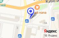 Схема проезда до компании СЛУЖБА ТАКСИ МИНУТКА в Ивангороде