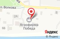 Схема проезда до компании Агрофирма Победа в Писковичах