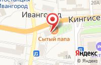 Схема проезда до компании Мила-Тур в Ивангороде