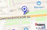 Схема проезда до компании СТАНЦИЯ СКОРОЙ МЕДИЦИНСКОЙ ПОМОЩИ в Ивангороде