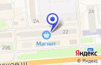 Схема проезда до компании ПРОМТОВАРНЫЙ МАГАЗИН ИСТОК в Ивангороде