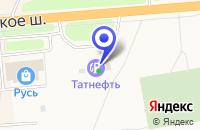 Схема проезда до компании АЗС № 514 NESTE в Ивангороде