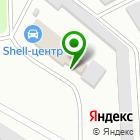 Местоположение компании Shell HELIX-Центр