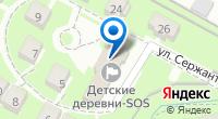 Компания Детская деревня-SOS Псков на карте
