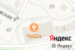 Схема проезда до компании Магнит в Борисовичах