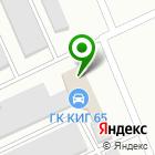 Местоположение компании Гаражный кооператив №65
