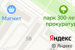 Схема проезда до компании Продуктовый магазин в Родине