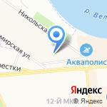 Дружок на карте Пскова