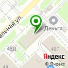 Местоположение компании Космея