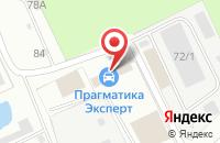 Схема проезда до компании Псков-Авто в Пскове