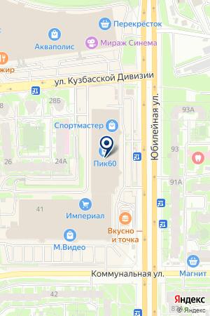 МАГАЗИН ПАРФЮМЕРИИ И КОСМЕТИКИ РИВ ГОШ на карте Пскова