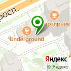 Местоположение компании Одёжка