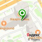 Местоположение компании Пятёрочка