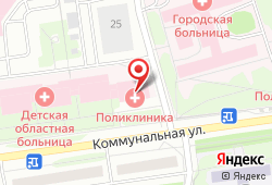 Детская областная больница в Пскове - Коммунальная улица, 33: запись на МРТ, стоимость услуг, отзывы