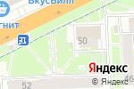 Схема проезда до компании Бизон в Пскове