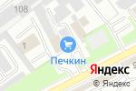 Схема проезда до компании Печкинъ в Пскове