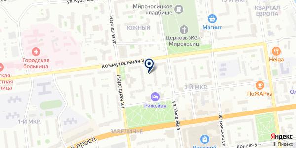 букмекерская город псков контора