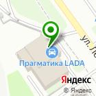 Местоположение компании Псков-Лада