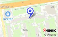Схема проезда до компании АТП СНАГА-ТРАНС в Пскове