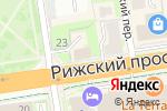 Схема проезда до компании Связной в Пскове