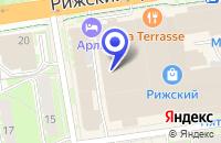 Схема проезда до компании СЕРВИСНЫЙ ЦЕНТР ФОРМОЗА ПСКОВ в Пскове
