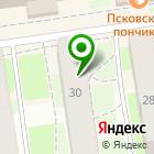 Местоположение компании Детская художественная школа г. Пскова