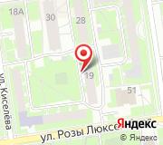 Управление судебного департамента в Псковской области