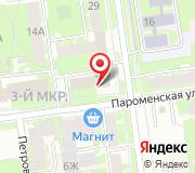 Главное государственное Управление юстиции Псковской области
