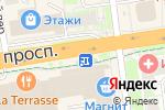 Схема проезда до компании Роспечать в Пскове