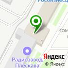 Местоположение компании ЭН-АЙ-СИ