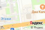 Схема проезда до компании Старорусская мельница в Пскове